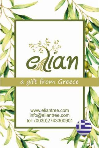 Elian-olive-oil-product-stamp-details-2