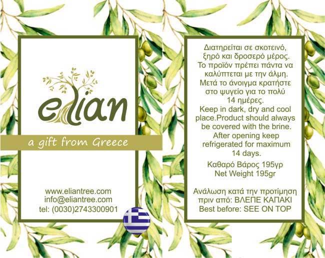 Elian-olives-stamp-frontside